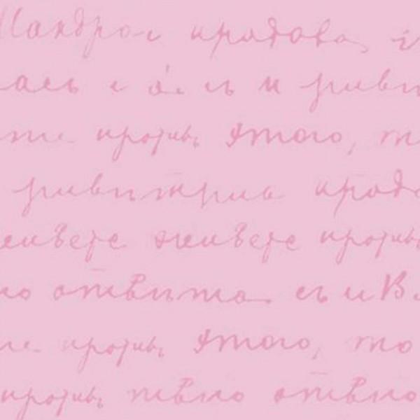 Caselio Pretty Lili Tapete Worte rosa pink