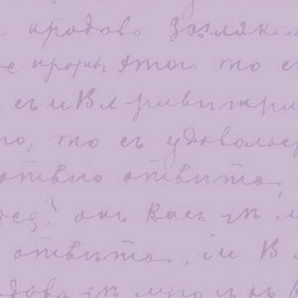 Caselio Pretty Lili Tapete Worte flieder lila